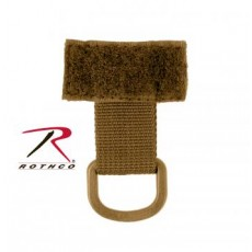 Rothco Tactical T-Ring