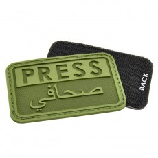 [Hazard 4] Press/Arabic