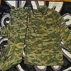 Russian Army Vdv Flora Uniform