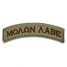 [Condor] Molon Labe Patch / 181010 / [로스코] 몰론 라베 패치