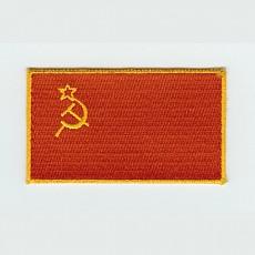 [Best Emblem & Insignia] USSR Flag Patch / 구소련 국기 패치