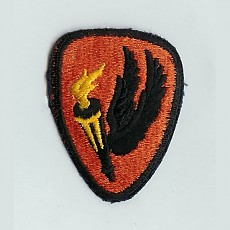 US Army Patch: Aviation Center and School - color / 미육군 항공센터, 항공학교 패치
